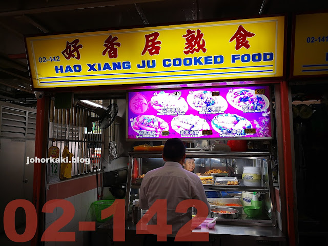 Chinatown-Complex-Food-Centre-Singapore