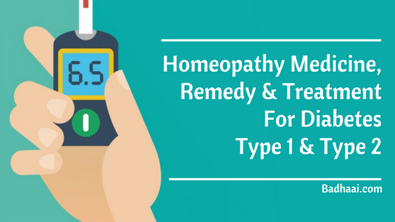Homeopathy Medicine, Remedy and Treatment For Diabetes Type 1 And Type 2