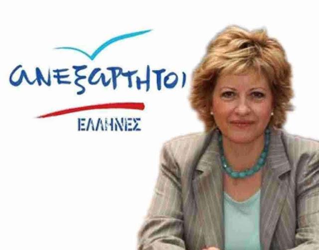 ΨΑΧΝΑΝΕ την υπουργό  Κόλλια-Τσαρουχά, στις Σέρρες για να της «δείξουν» πόσο μακριά είναι η φουστανέλα των Ελλήνων. Αλλά, η ... των ΑΝΕΛ δεν τόλμησε…