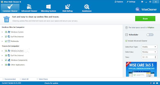 تحميل برنامج تسريع اداء الكمبيوتر اخر اصدار Wise Disk Cleaner 9.24.643