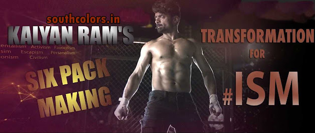 Kalyan Ram's Six Pack Body