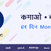 Get Rs.6 Free PayTM Cash From Money91 App (Instant Redeem)