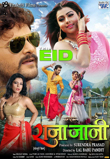 Raja Jani Bhojpuri Movie First Look Poster Feat Khesari Lal Yadav and Aakansha Awasthi.