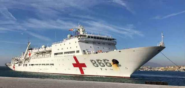 Llega a Ecuador buque hospital de EEUU para ofrecer atención médica