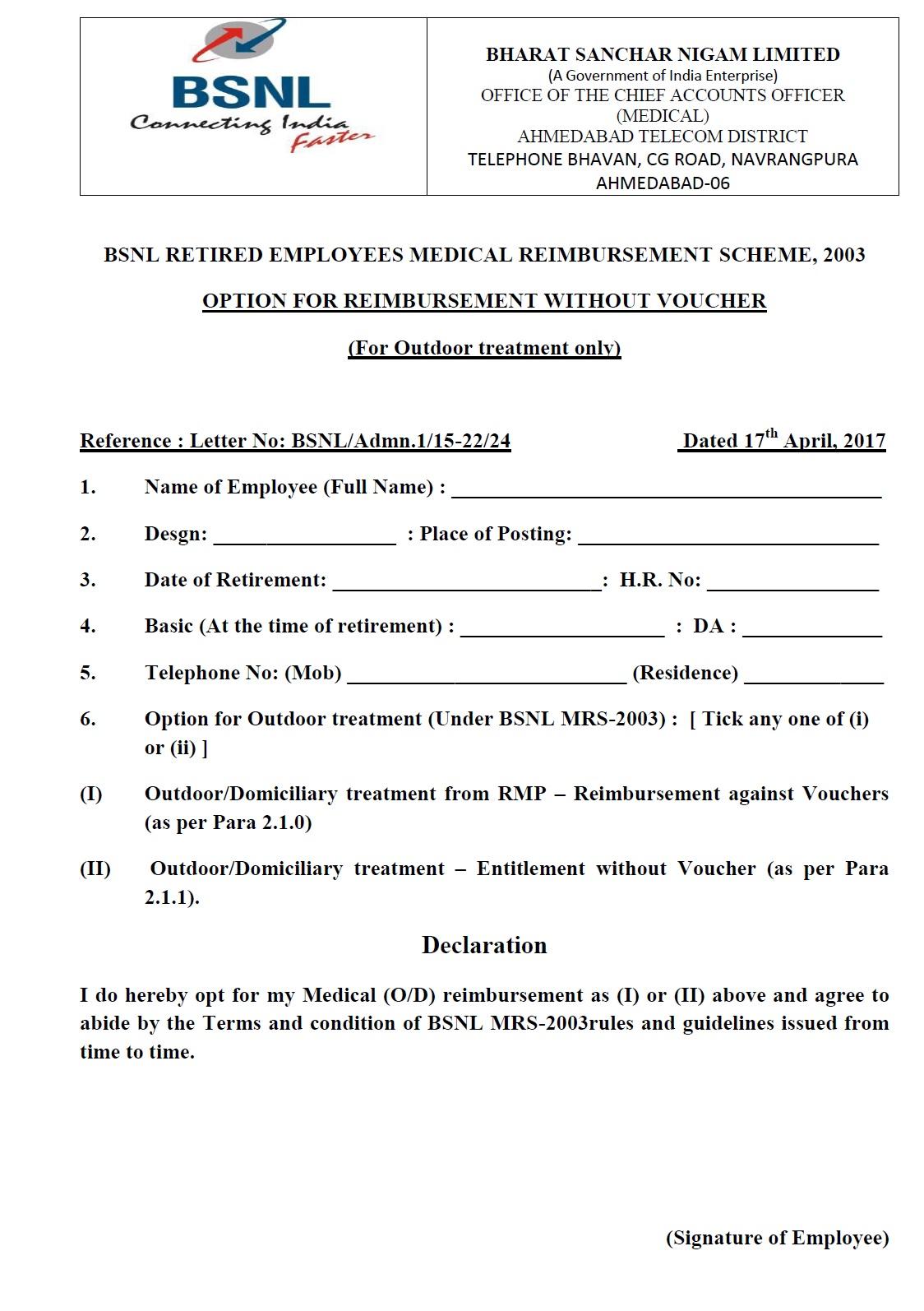 BSNL Pensioners Medical Reimbursement without voucher facility ...