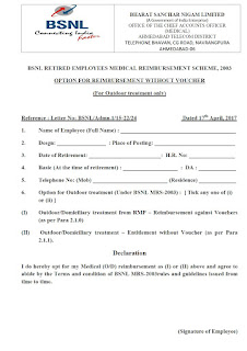 bsnl-option-form-for-reimbursement-without-voucher