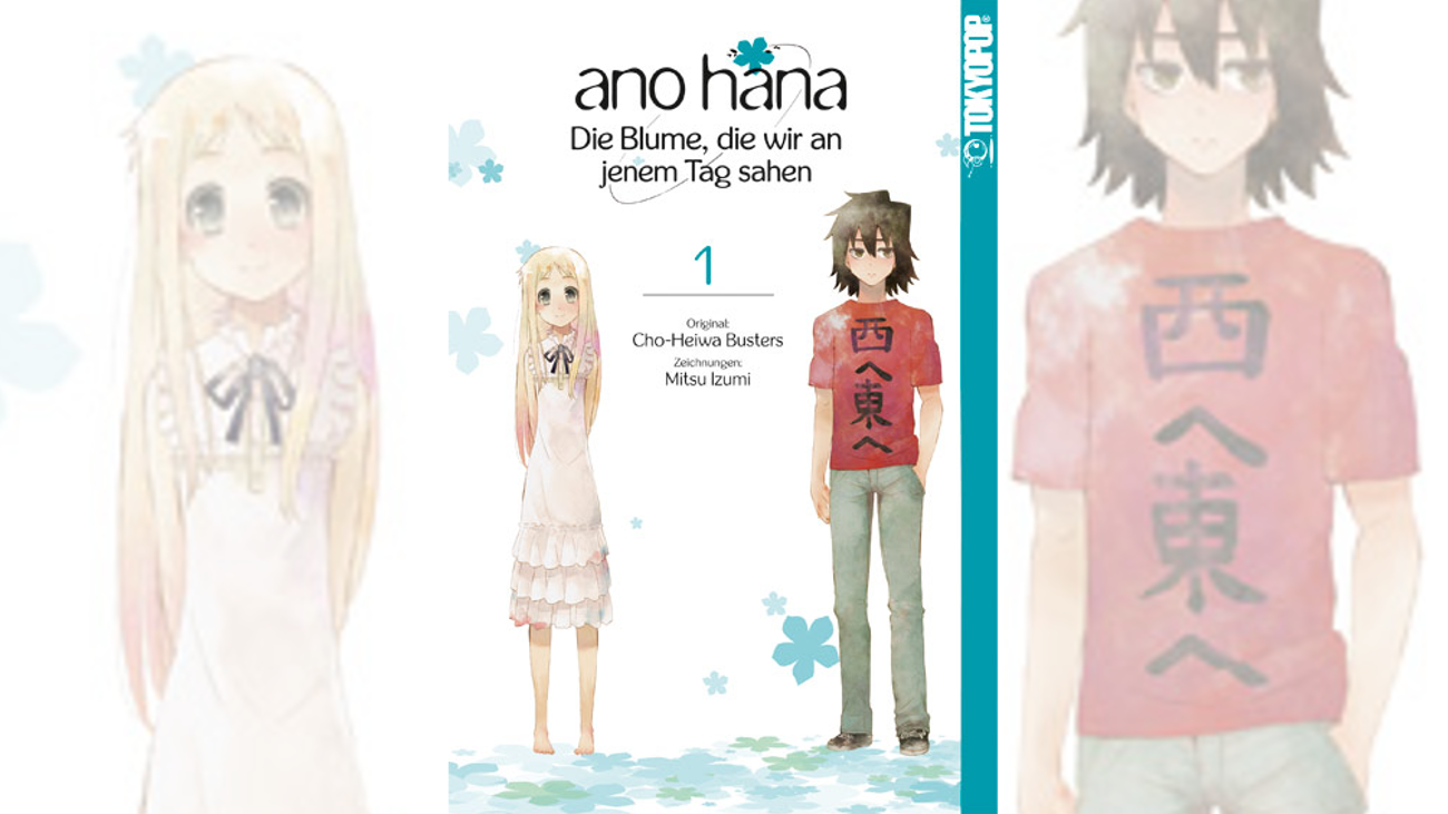 Manga Highlights 2016 anohana