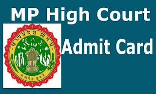 MP High Court Admit Card Download Civil Judge Pre Exam Hall Ticket