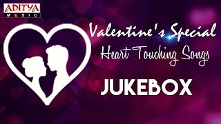 Valentine's day Special Heart Touching Telugu Songs Jukebox