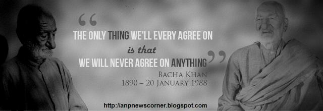 bacha khan quote photo
