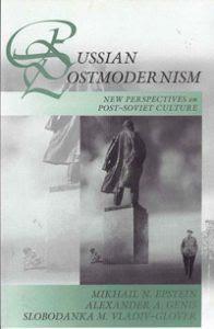 Hậu hiện đại ở Nga - Mikhail Epstein