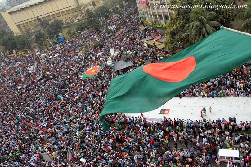 bangladesh wallpaper 2014 -#main