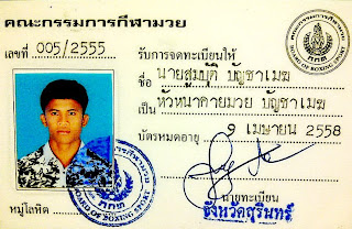 Buakaw's head of gym card