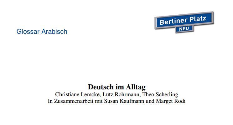 كتاب مفردات مترجم الماني عربي Glossar Berliner Platz - neu