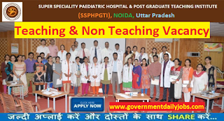 SSPHPGTI Noida Recruitment 2016 Apply Online 601 Store Keeper & Other Posts