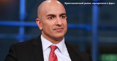 Криптовалютный рынок «превратился в фарс»