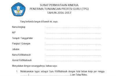 Surat Pernyataan Kinerja Tunjangan Profesi Guru 2017