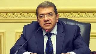 وزارة المالية: بدء تطبيق قانون التأمين الصحى بعد اعتمادة بــ6 شهور من إقراره فى البرلمان