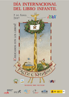 Cartel Día Internacional del Libro Infantil y Juvenil