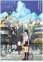 La chica que saltaba a través del tiempo<br><span class='font12 dBlock'><i>(Toki wo Kakeru Shôjo (The Girl Who Leapt Through Time))</i></span>