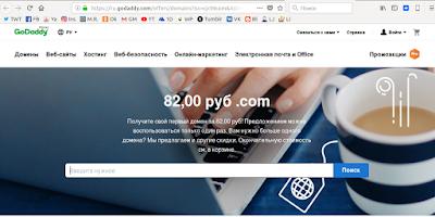 Дешевый домен в зоне com