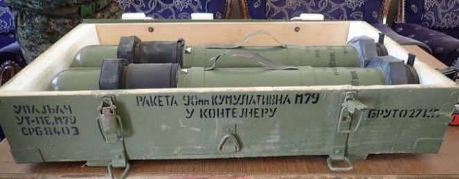 anti+tank.jpg (663×259)