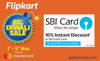 India, market, shopping, mobile, tablets, electronics, fashions, tv and appliances, beauties, toys, furniture, latest news, diwali offer, deewali dhamaka, big discount, deewali sale