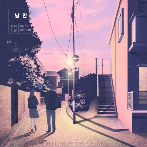 Coffee Boy – ROMANCE – EP
