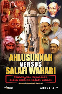 dialog sunni wahabi