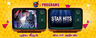 V TV PROGRAMS 3