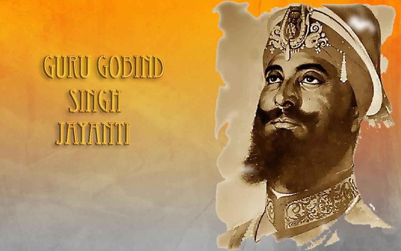 Guru Gobind Singh Jayanti 2017 Guru Gobind Singh Images Shri Guru