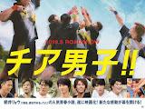 Abe Mao - Kimi no Uta (Lyrics Terjemahan) | Cheer Danshi!! Theme Song