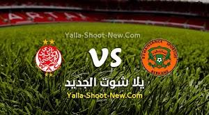 نتيجة مباراة الوداد ونهضة بركان اليوم الخميس بتاريخ 06-08-2020 في الدوري المغربي