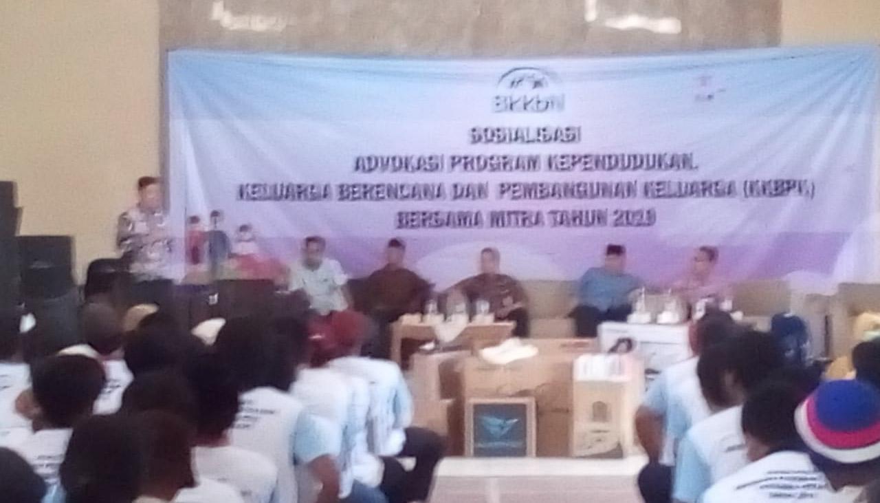 Anggota DPR RI Hadiri Sosialisasi Advokasi Program BKKBN di Sukadiri