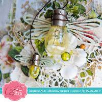 http://craftstoryru.blogspot.ru/2017/05/z41.html#