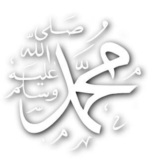 Peristiwa Kelahiran Baginda Yang Mulia Nabi Muhammad SAW Yang Agung