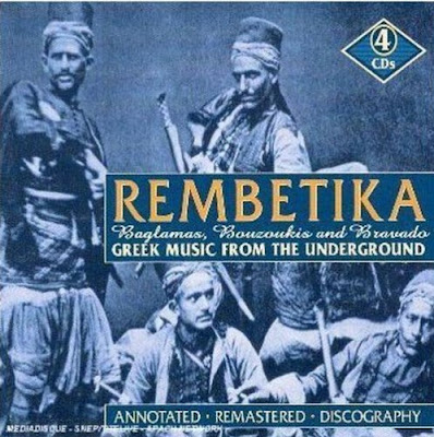 """Rembetika: Greek Music from the Underworld -  Baglamas, Bouzoukis & Bravado""  4 CD Box set"
