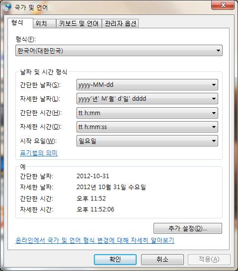 Sentimental Programmer: Windows VBScript Date, Dateadd 등의