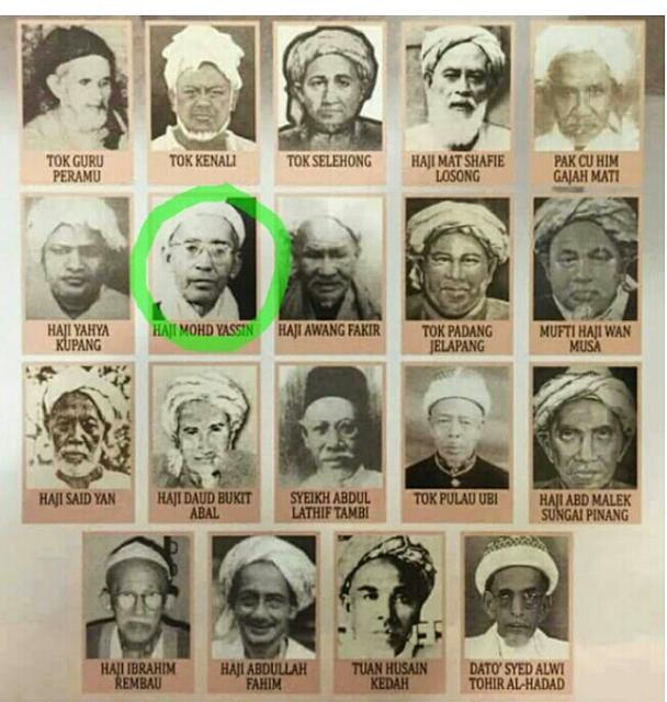 Ayah Muhyiddin Yassin Ulama