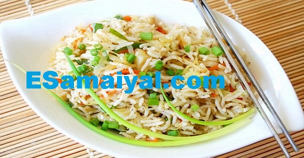 வெஜிடபிள் ப்ரைடு ரைஸ் செய்வது எப்படி? | Vegetable Fried Rice !