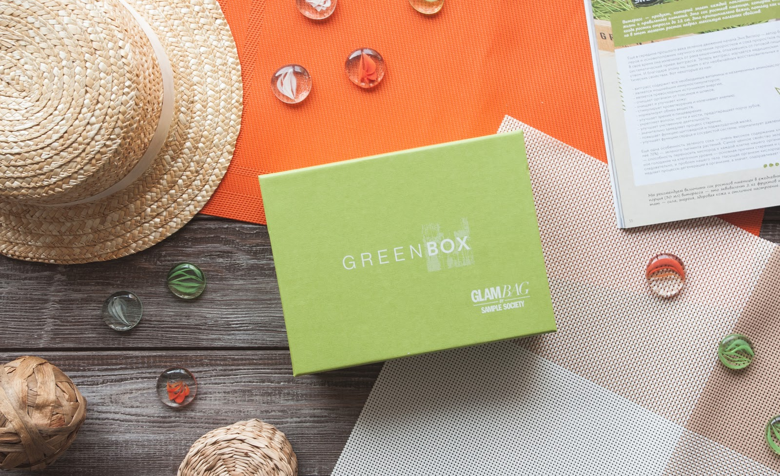 http://www.recklessdiary.ru/2017/09/green-box-glamour-box-naturalnaya-organicheskaya-kosmetika.html