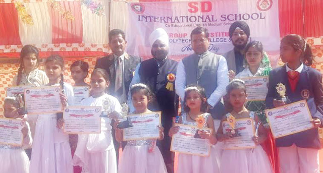 bjp leader rajesh nagar in S.D.International school