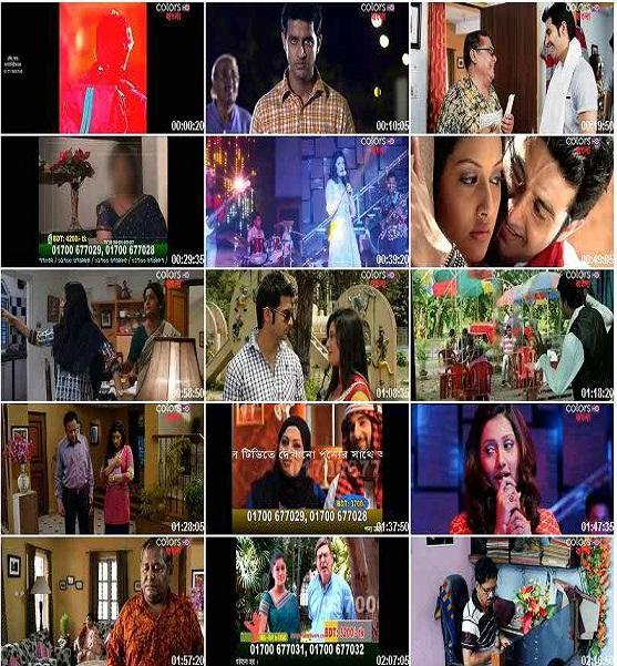 Gangstar King Bengali Full Movie Screenshots