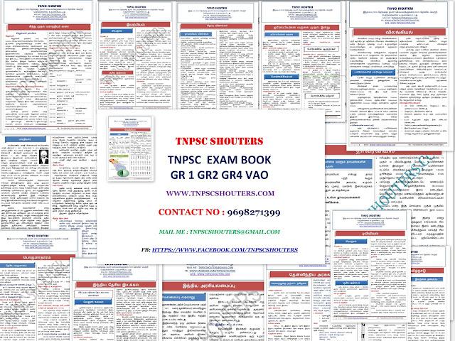 indian freedom struggle by venkatesan pdf downloadgolkes