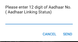 Enter you Aadhaar number