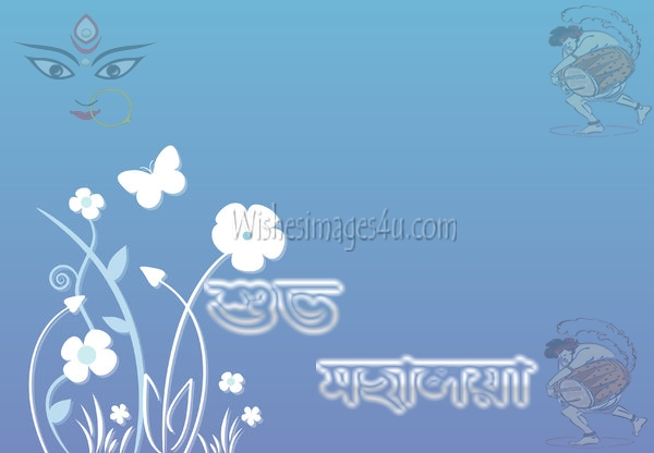 Mahalaya Bengali Pics With Quotes 2019