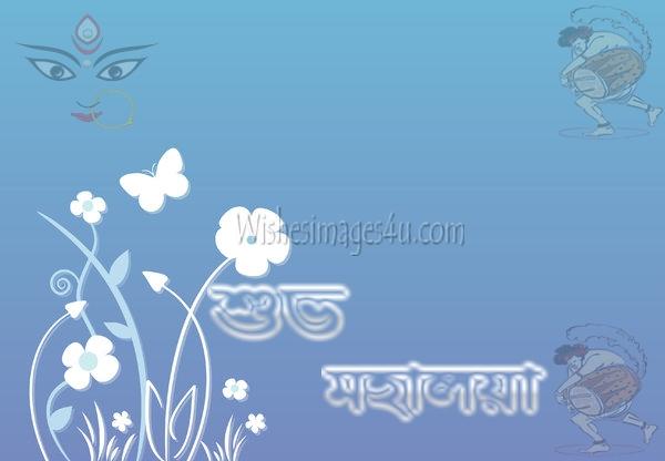 Mahalaya Bengali Pics With Quotes 2020