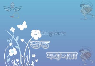 Mahalaya Bengali Pics With Quotes 2017