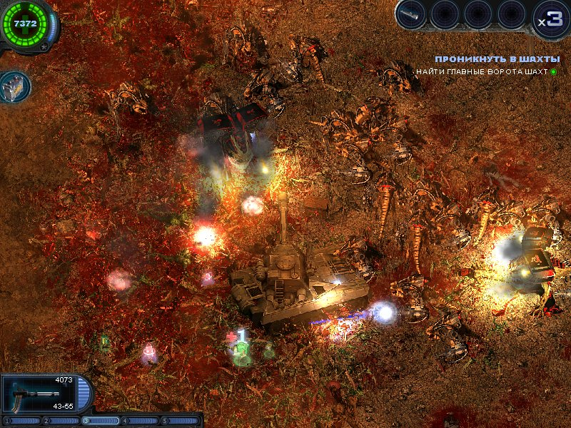Alien Shooter Game for Windows - Free downloads and ...