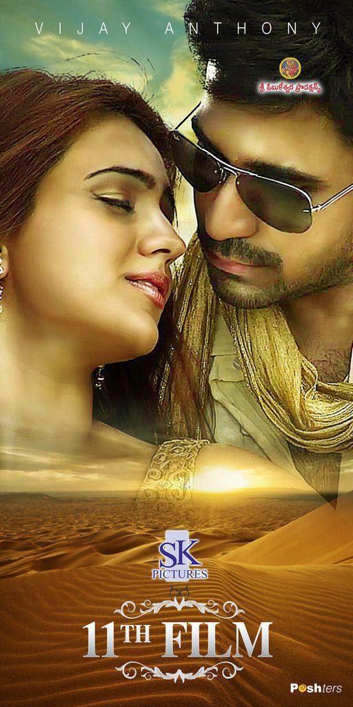 Vijay Antony-Saleem Cinema First Look Wallpaers, Aksha Hot Posters from Saleem Movie
